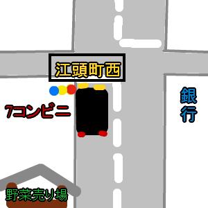Cocolog_oekaki_2014_08_26_23_44